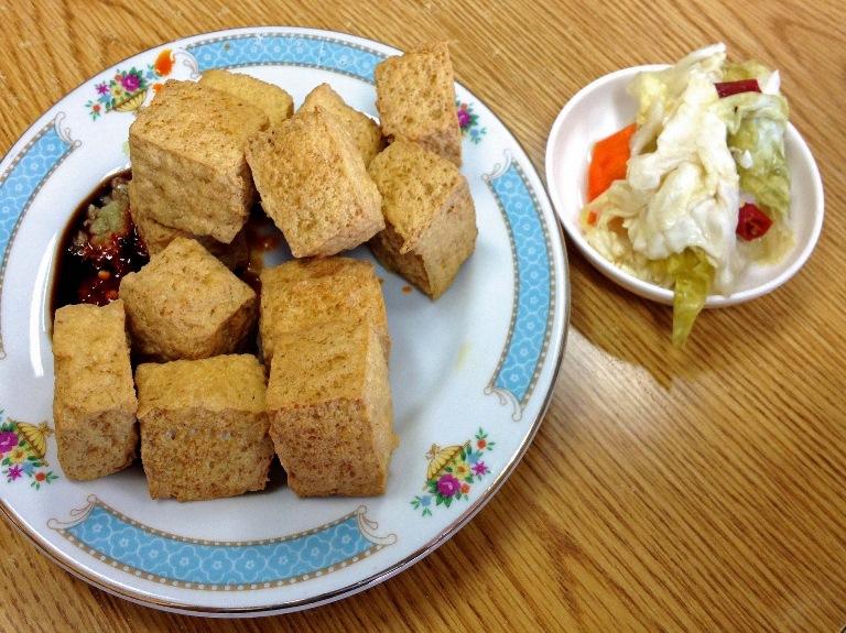 13. Tofu maloliente