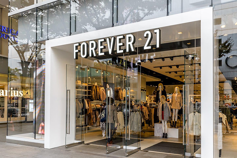 84bb79198 Las tiendas Forever 21 son de las que tienen mejor relación calidad-precio  en Estados Unidos.